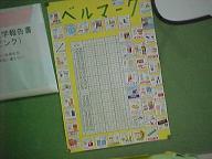 MVC-013S_20100710121309.jpg