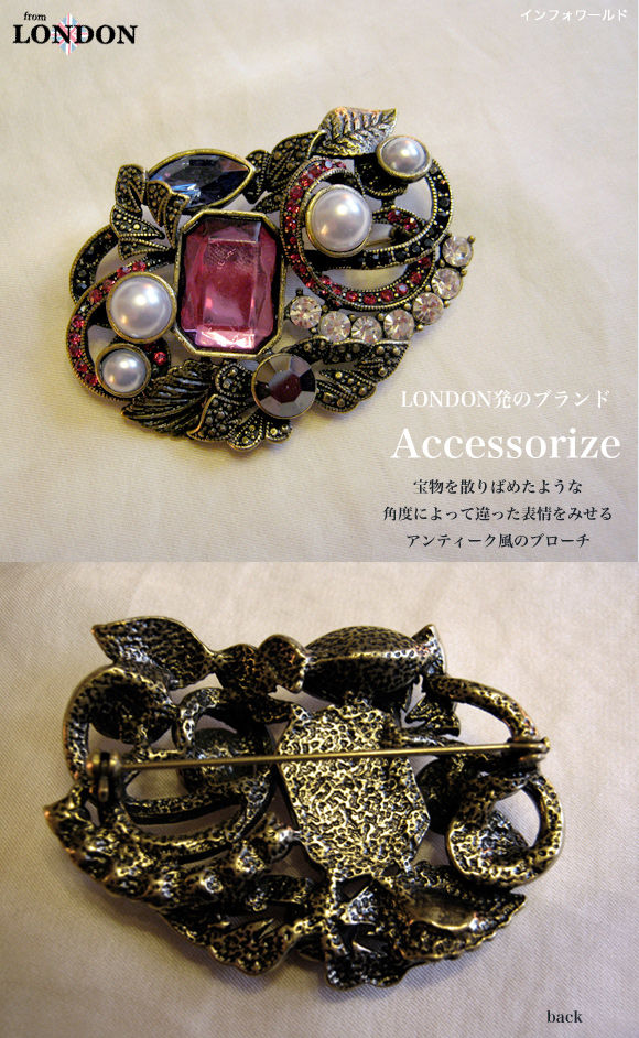 accessorie-antique-big.jpg