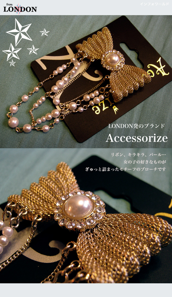 accessorie-bow-big.jpg
