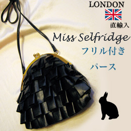 miss-frill-small.jpg