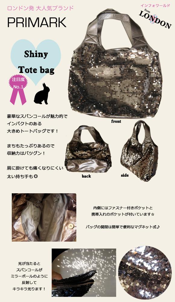 toto-bag-big.jpg