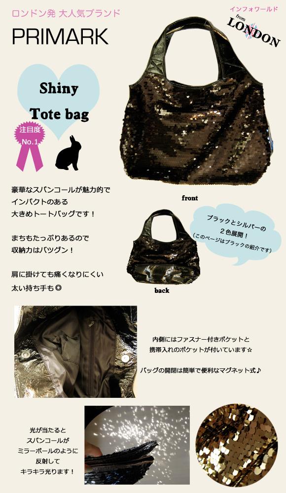 toto-bag-black-big.jpg