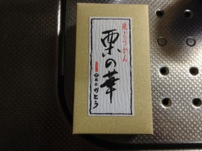 katou (2)