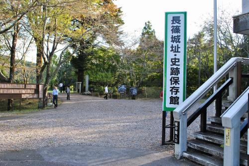 長篠城跡1
