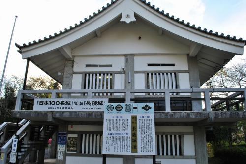 長篠城跡3