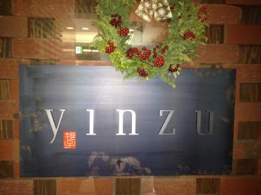 Yinzu インズ