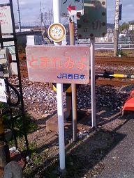 20091213002.jpg