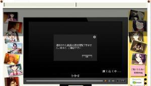 20091103.jpg