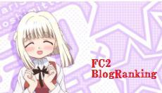 nazunaFC2.jpg