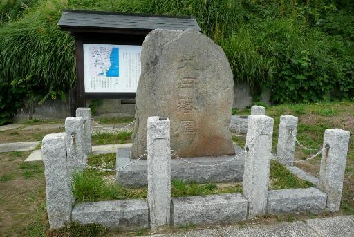 斉昭自筆の石碑