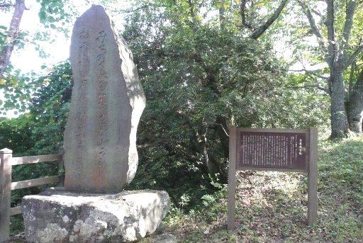 斎藤茂吉の歌碑
