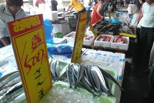 激安な海産物