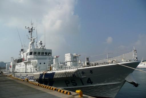 海上保安庁の巡視艇「あかぎ」