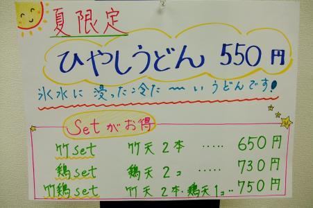 DSCF4894.jpg