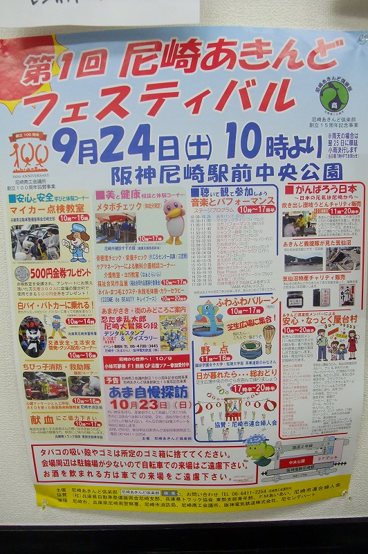 DSCF6440.jpg