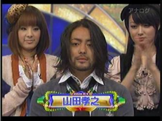 doumoto001.jpg