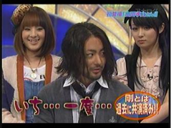 doumoto003.jpg