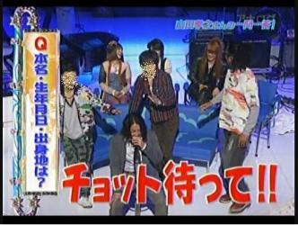 doumoto006.jpg
