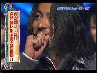doumoto007.jpg
