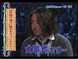 doumoto008.jpg