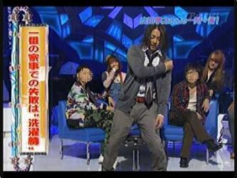 doumoto013.jpg