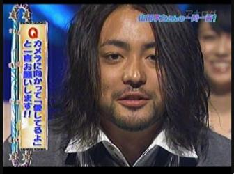 doumoto016.jpg