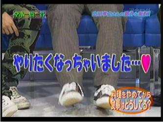 doumoto018.jpg
