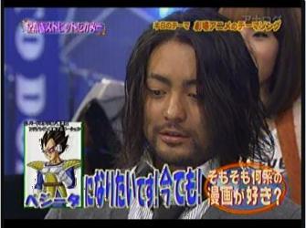 doumoto020.jpg