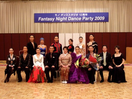 12パーティー プロ集合写真