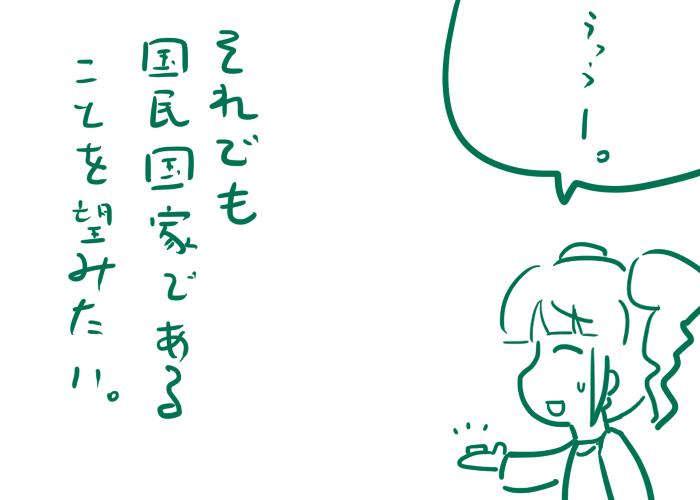 20111223.jpg