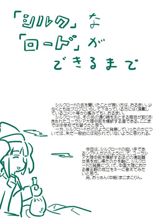 history201111_01.jpg