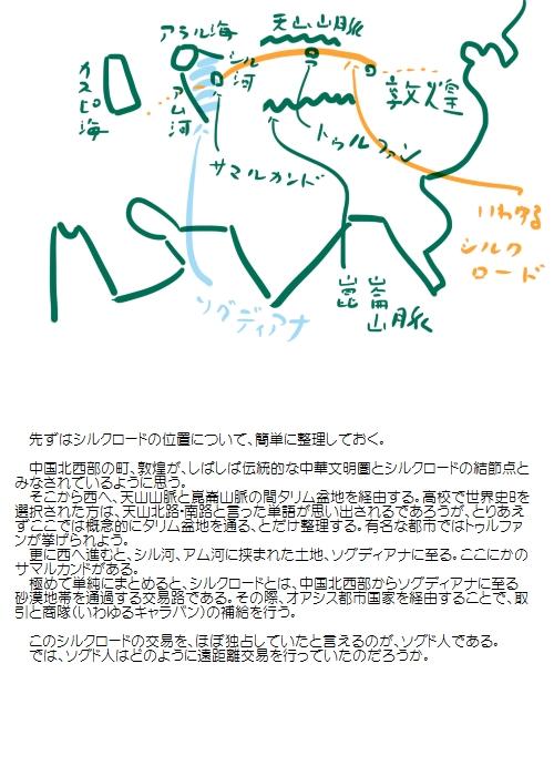 history201111_02.jpg