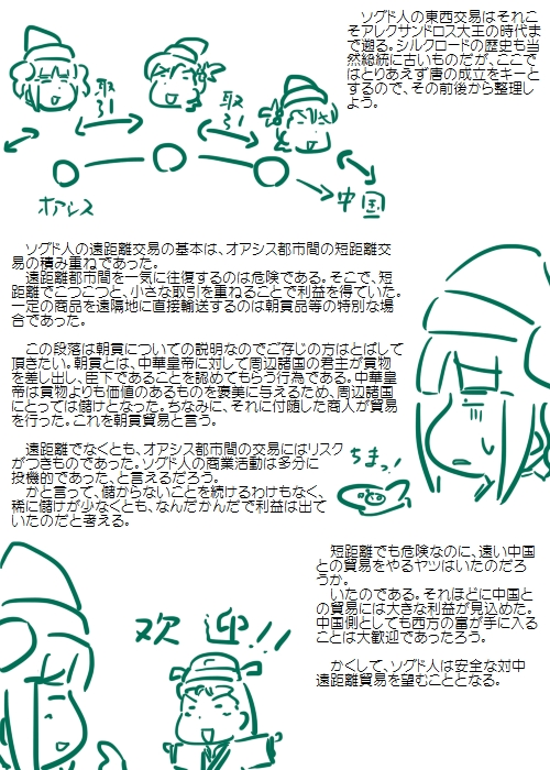 history201111_03.jpg