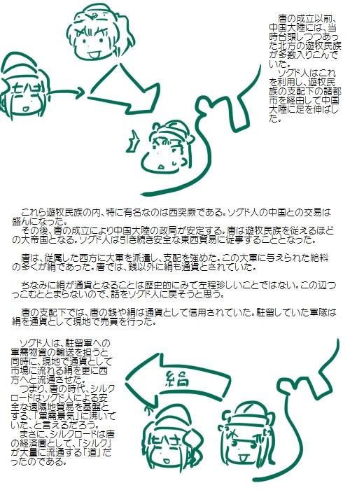 history201111_04.jpg