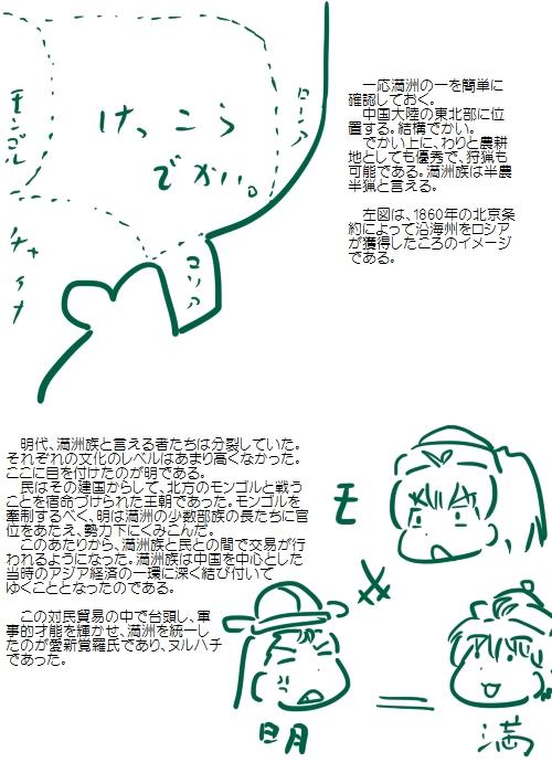 history201112_02.jpg