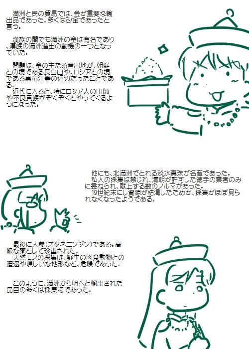 history201112_03.jpg