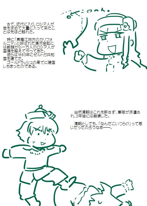 history201112_04.jpg