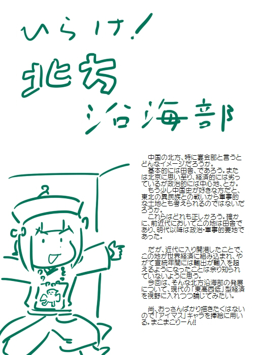 history201201_01.jpg