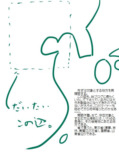 history201201_02.jpg