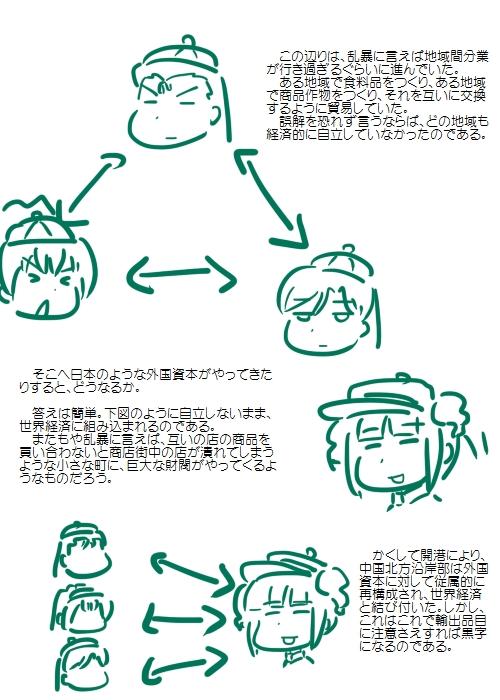 history201201_03.jpg