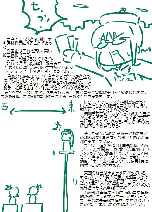 history201201_04.jpg