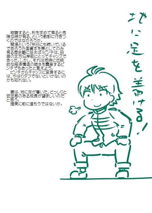history201201_05.jpg