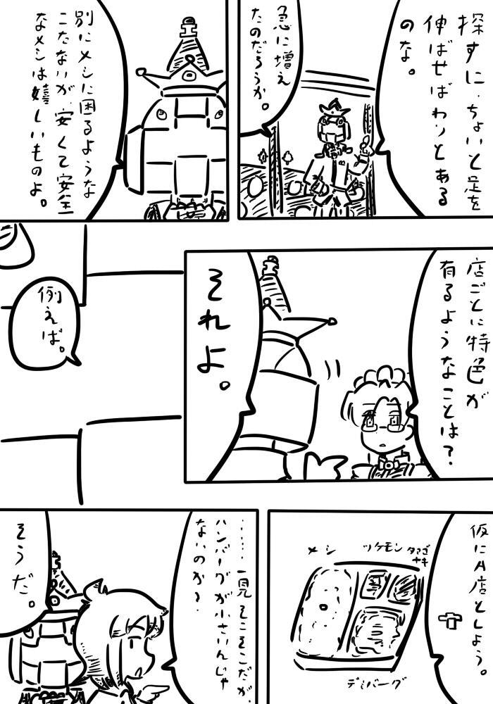 oresuke064_02.jpg