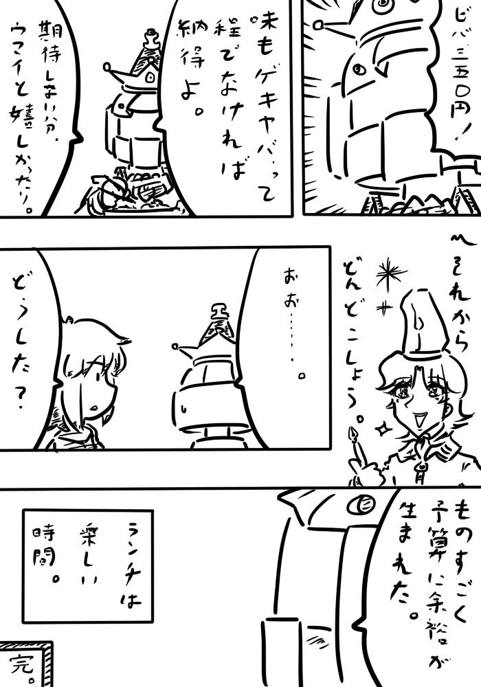 oresuke064_05.jpg