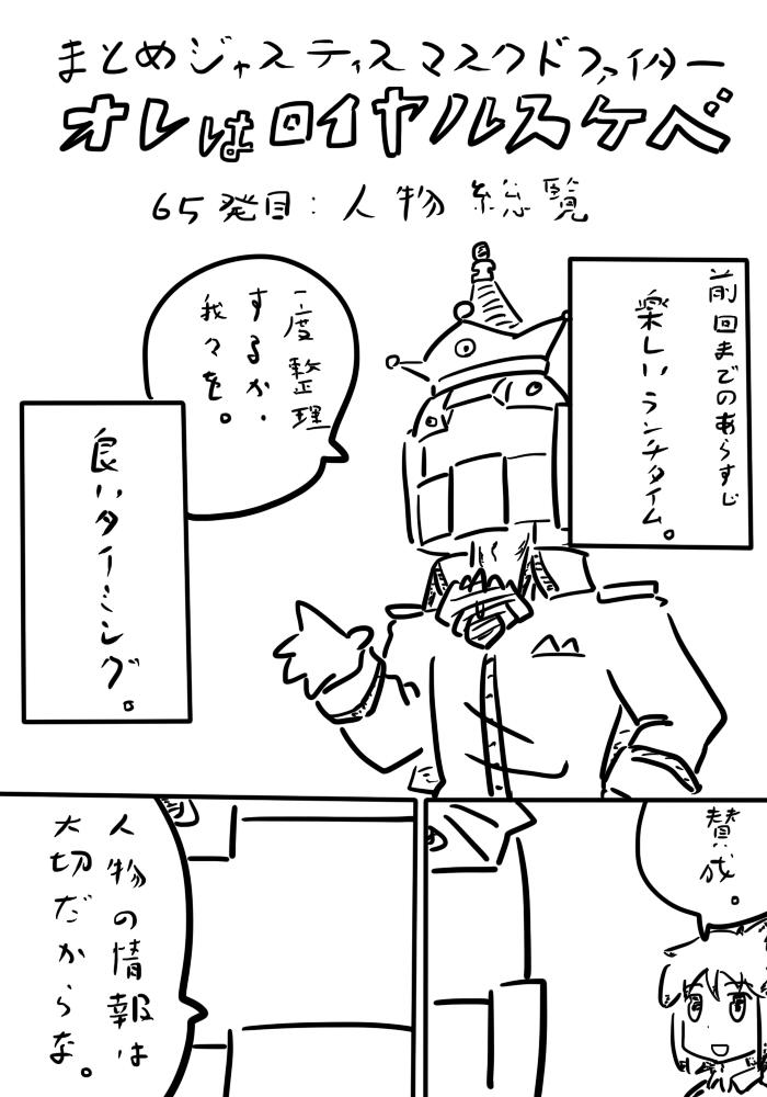 oresuke065_01.jpg