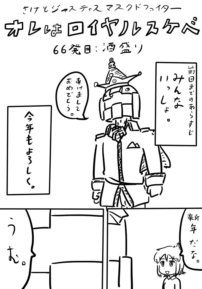 oresuke066_01.jpg