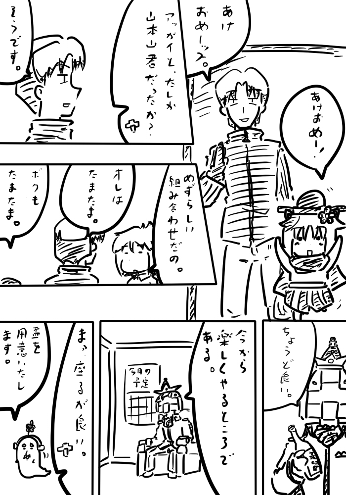 oresuke066_03.jpg