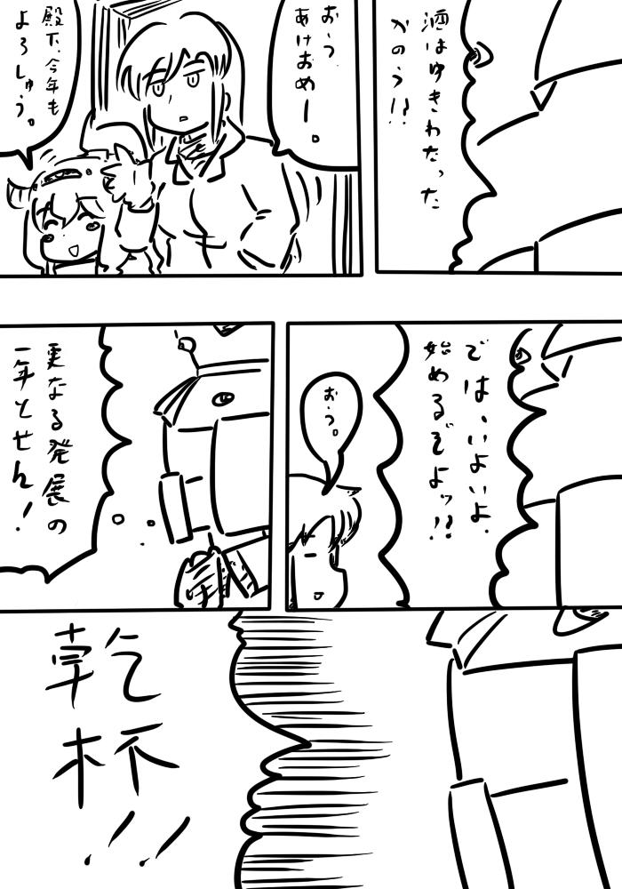 oresuke066_04.jpg
