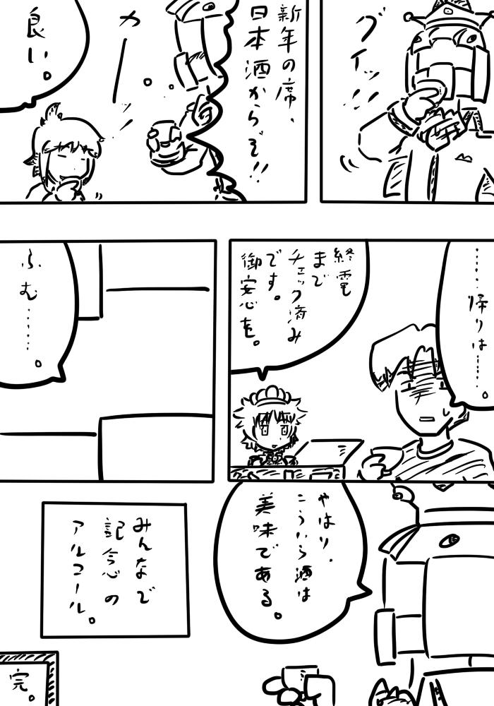 oresuke066_05.jpg