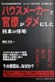 book03[1]